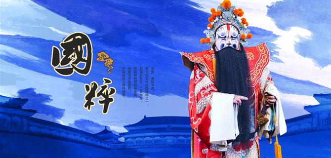 176部京剧全场戏百度云盘打包下载