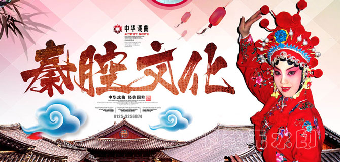 154部经典秦腔戏曲视频打包下载百度网盘
